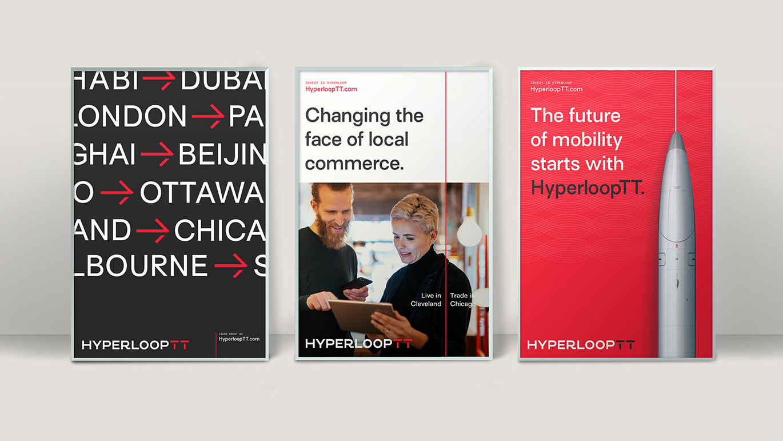 HyperloopTT技术公司启用全新的企业VI设计