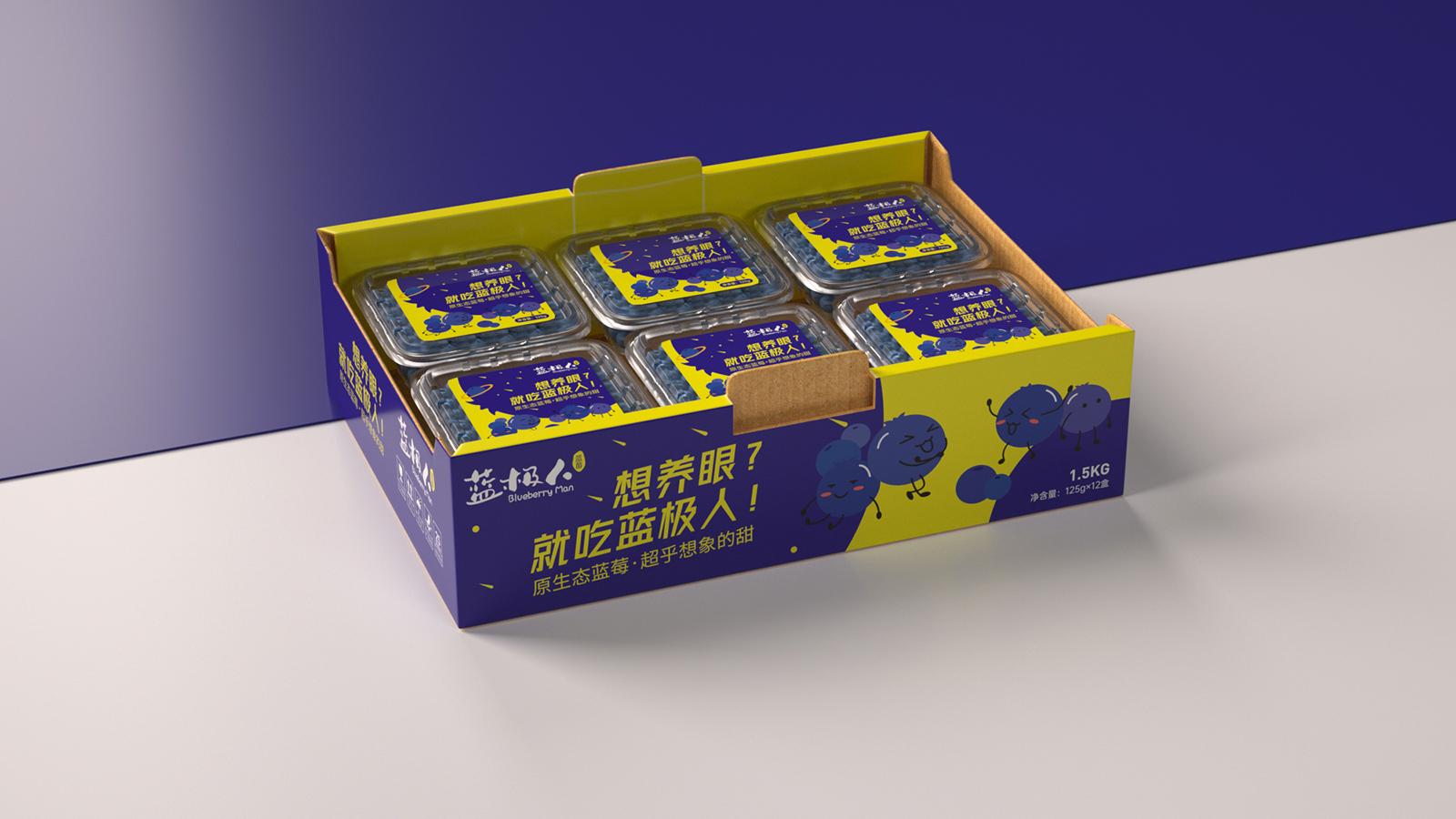 水果品牌包装设计