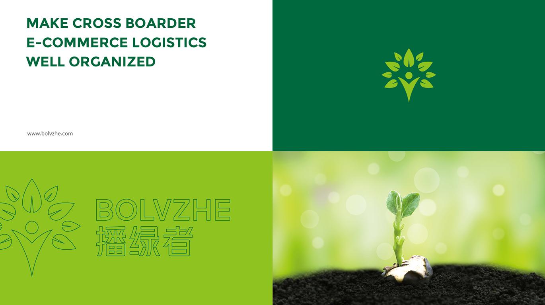 播綠者生態品牌全新VI視覺形象設計欣賞-深圳VI設計4