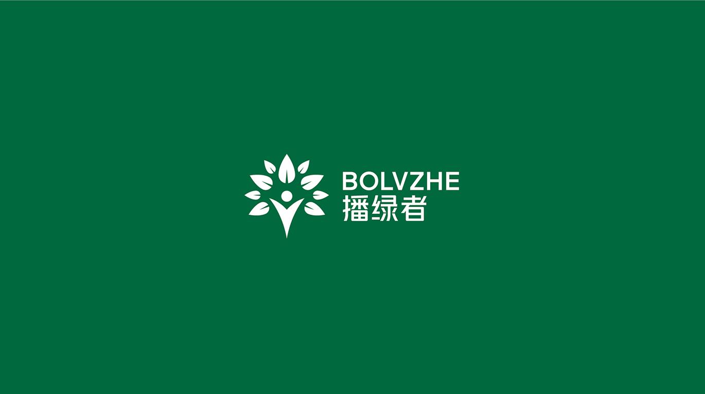 播綠者生態品牌全新VI視覺形象設計欣賞-深圳VI設計5