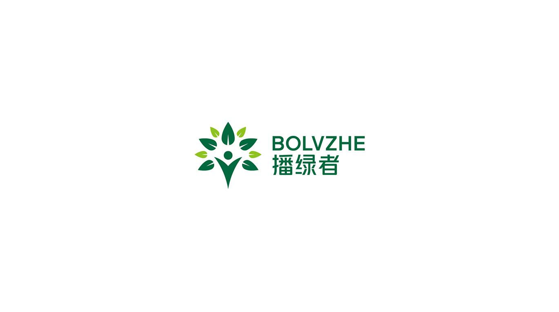 播綠者生態品牌全新VI視覺形象設計欣賞-深圳VI設計2