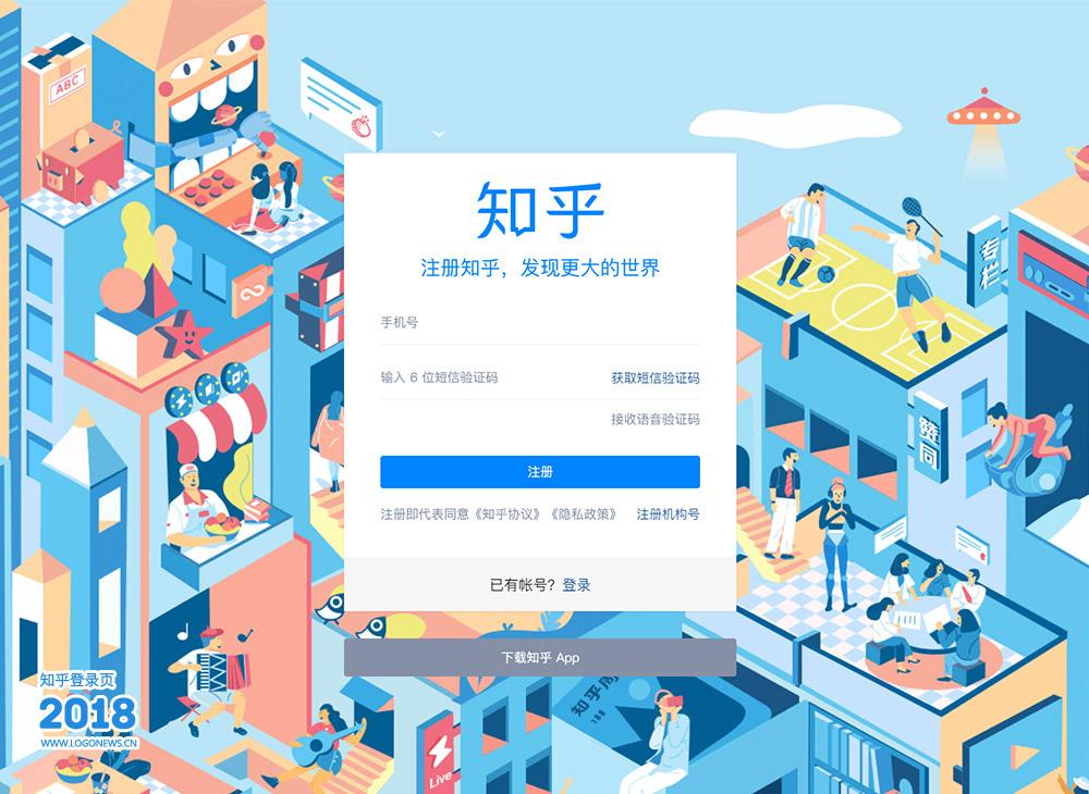 知乎設計五款新的品牌形象Logo方案征集網友意見-深圳VI設計6