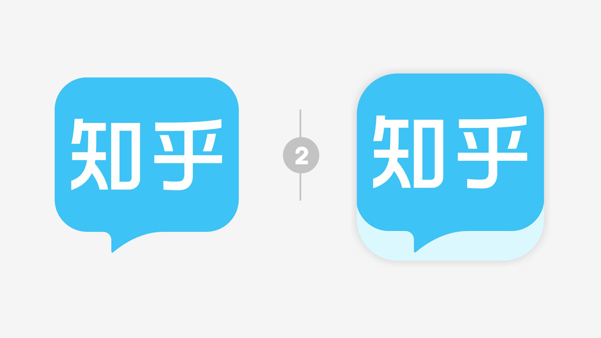 知乎設計五款新的品牌形象Logo方案征集網友意見-深圳VI設計3