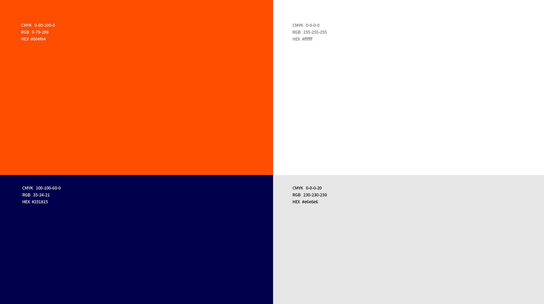 企业品牌V设计标准色彩