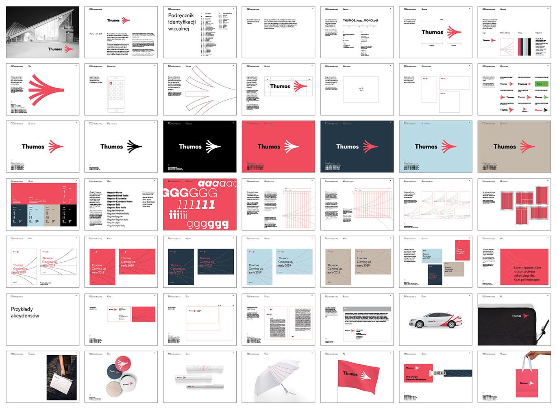 金融投资公司的品牌VI手册设计