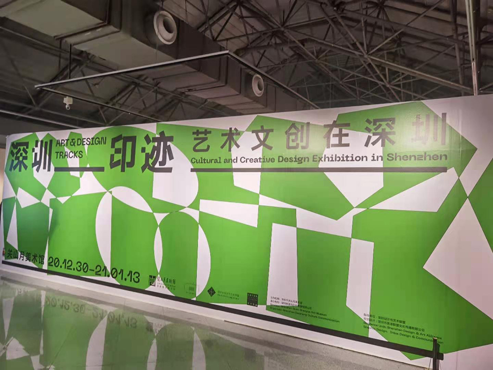 南头古城文创品牌设计入展艺术文创在深圳
