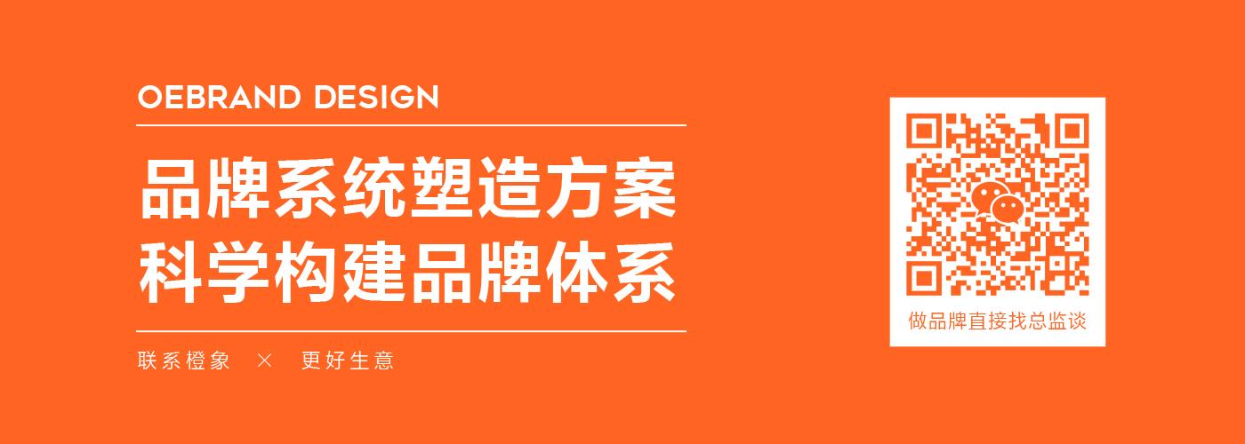 企业品牌VI设计专业公司橙象分享COPS咖啡厅品牌视觉形象-VI设计