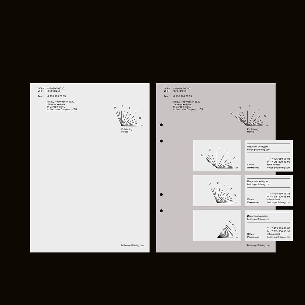 专业VI设计公司发布:Publishing House出版社品牌VI视觉设计_VI名片设计
