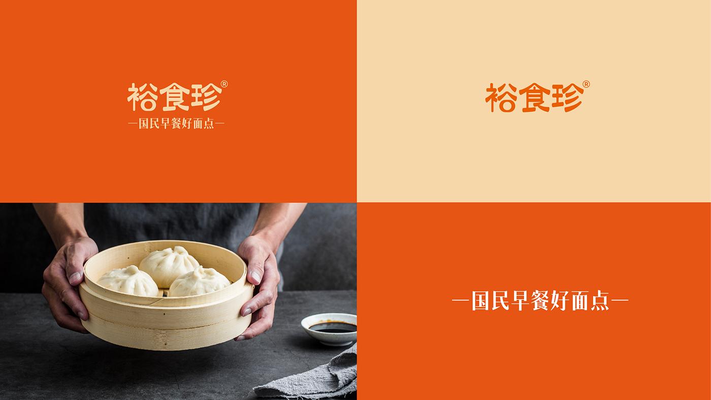 南京和善园旗下品牌VI与包子设计:裕食珍早点品牌-logo设计公司