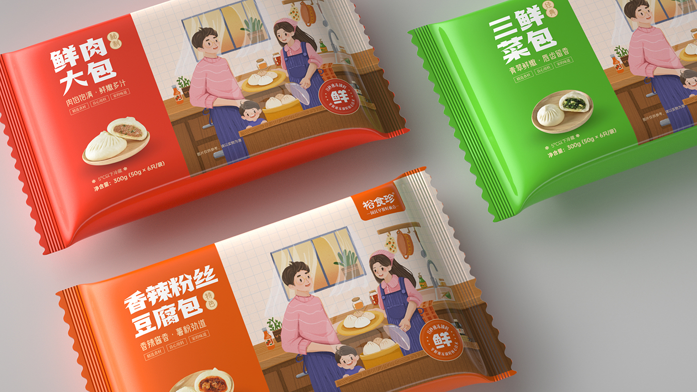 南京和善园旗下品牌VI与包子设计:裕食珍早点品牌-产品包装VI