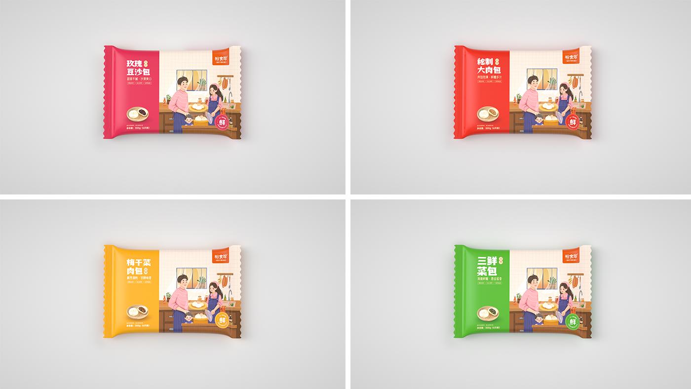 南京和善园旗下品牌VI与包子设计:裕食珍早点品牌-深圳包装设计
